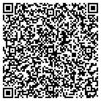 QR-код с контактной информацией организации УЗДЭУ-ЧЕРЕПОВЕЦ, ООО