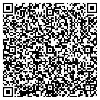 QR-код с контактной информацией организации ВЕСТ-ТОРГ ФИРМА, ООО