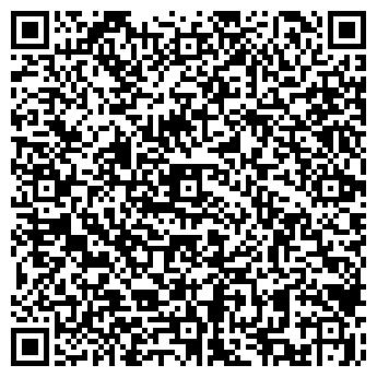 QR-код с контактной информацией организации ЭЛЕКТРОСЕРВИС