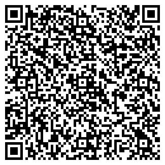 QR-код с контактной информацией организации ЭЛТЕХНИКА ПО