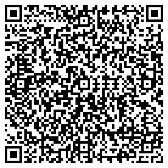 QR-код с контактной информацией организации ЭЛЬКОМ ПЛЮС, ООО