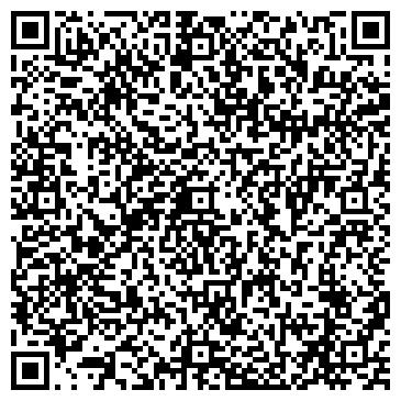 QR-код с контактной информацией организации ЧЕРЕПОВЕЦКИЙ РЕМОНТНО-МЕХАНИЧЕСКИЙ ЗАВОД АО