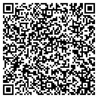 QR-код с контактной информацией организации АЛТАИР