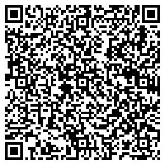 QR-код с контактной информацией организации КРИСТИНА Е.Ф.