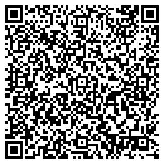 QR-код с контактной информацией организации ФОБОС, ПКФ