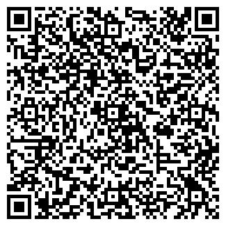 QR-код с контактной информацией организации ЭЛЕКТРОСТИЛЬ