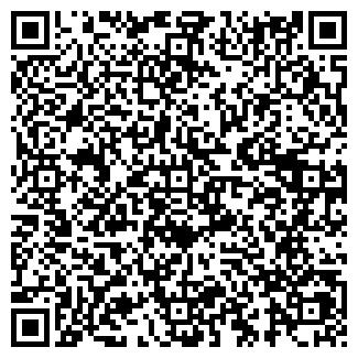 QR-код с контактной информацией организации АКСЕНОВО, ТОО