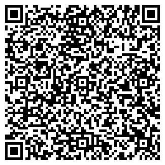 QR-код с контактной информацией организации БАТРАН АГРОФИРМА
