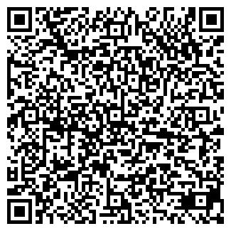 QR-код с контактной информацией организации ДЕЛЕГАТ КОЛХОЗ