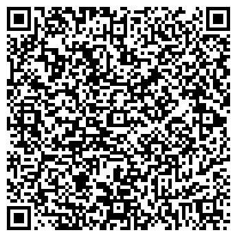 QR-код с контактной информацией организации ПОЛИТОТДЕЛЕЦ, ЗАО
