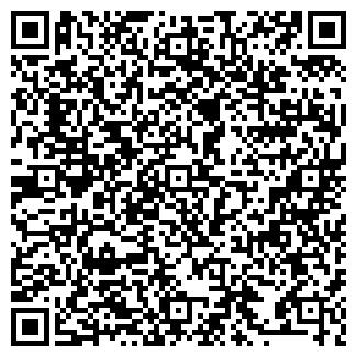QR-код с контактной информацией организации УЛОМСКОЕ КОЛХОЗ