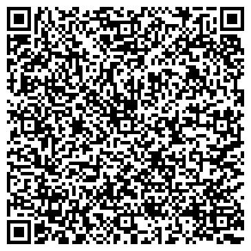 QR-код с контактной информацией организации КАБУЧИНО ФЕРМЕРСКОЕ ХОЗЯЙСТВО