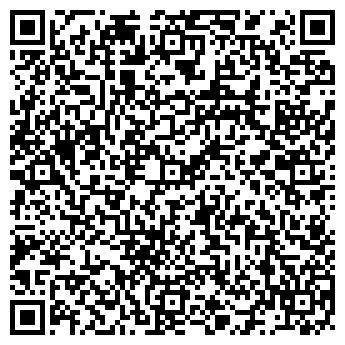 QR-код с контактной информацией организации ЧЕРЕПОВЕЦАГРОПРОМХИМИЯ