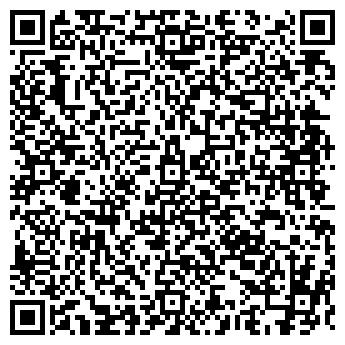 QR-код с контактной информацией организации БИБЕРА ЧП СКЛАД