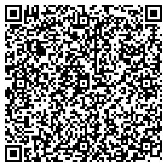 QR-код с контактной информацией организации ВНЕШТОРГСЕРВИС ЗАО СКЛАД