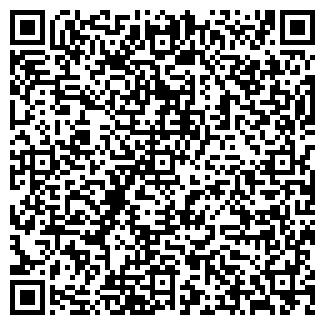 QR-код с контактной информацией организации ДЭШ