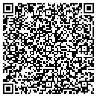 QR-код с контактной информацией организации КОРФОКС ТЦ