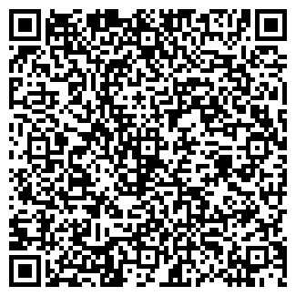 QR-код с контактной информацией организации ЛЭРИЯ