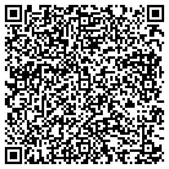 QR-код с контактной информацией организации МАСТЕР ПРОДУКТ