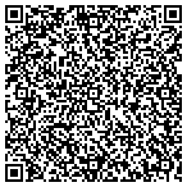 QR-код с контактной информацией организации ОСЕНЬ-93 ТОРГОВОЕ ПРЕДПРИЯТИЕ