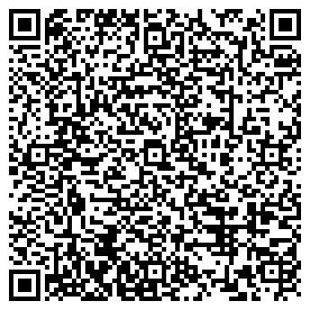 QR-код с контактной информацией организации РОЗА ТОРГОВЫЙ ЦЕНТР