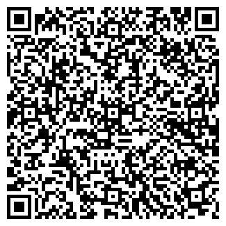 QR-код с контактной информацией организации РОЩА