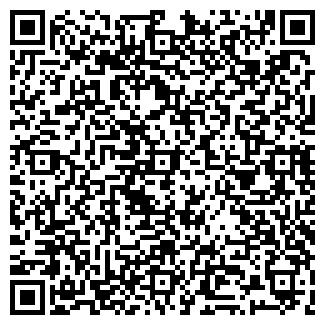 QR-код с контактной информацией организации СЕРОВ, ЧП