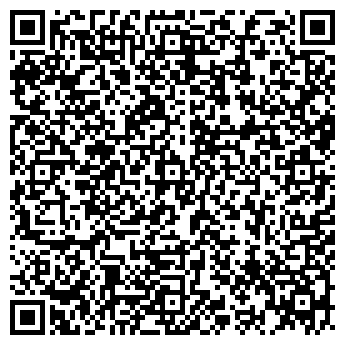 QR-код с контактной информацией организации СИАНА ТОРГОВЫЙ КОМПЛЕКС