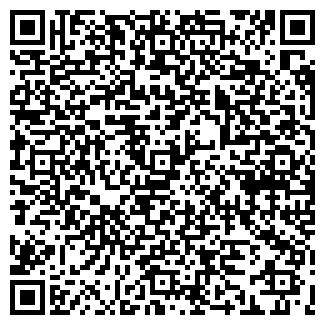 QR-код с контактной информацией организации СКЛАДЫ