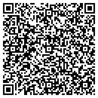 QR-код с контактной информацией организации СПРИНГ, ООО