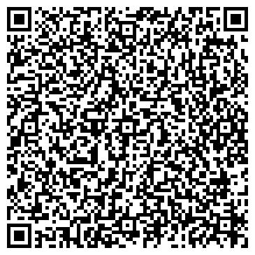 QR-код с контактной информацией организации СТИМОРОЛ ПРЕДСТАВИТЕЛЬСТВО