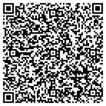 QR-код с контактной информацией организации ЧЕРЕПОВЕЦСЕРВИСРЫБА