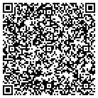 QR-код с контактной информацией организации САЛЬВЕ ПКФ, ООО