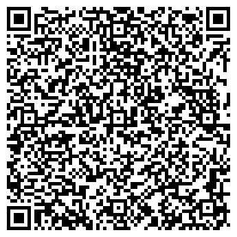 QR-код с контактной информацией организации ЛИАНА ПРОГРЕСС