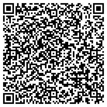 QR-код с контактной информацией организации ОСВ-СЕРВИС МПО, ООО