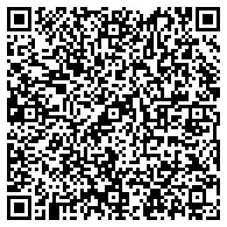 QR-код с контактной информацией организации ЮНИТРЕЙДИНГ, ООО