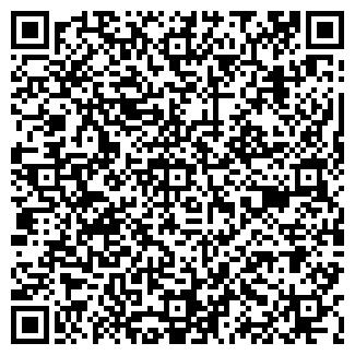 QR-код с контактной информацией организации АНТАР-С