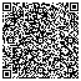 QR-код с контактной информацией организации АССХОМ