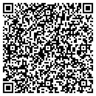 QR-код с контактной информацией организации НИКИТИН, ИП