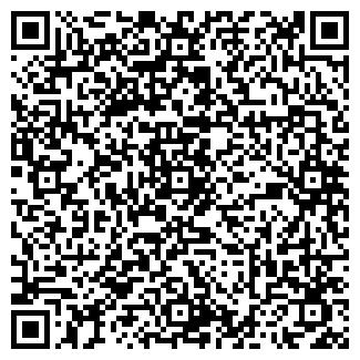 QR-код с контактной информацией организации ПЛАЗМА ПКП