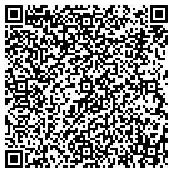 QR-код с контактной информацией организации СТАЛЬИНЦЕНТР, ООО