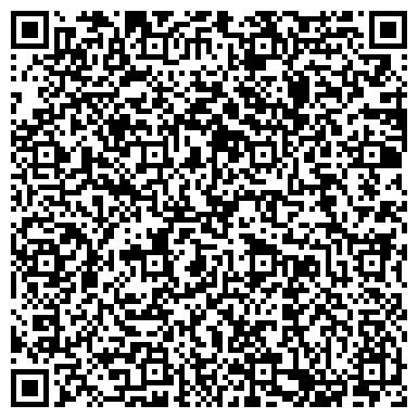 QR-код с контактной информацией организации ЧЕРЕПОВЕЦСТАЛЬКОНСТРУКЦИЯ-1