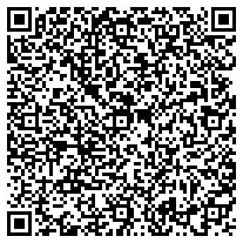 QR-код с контактной информацией организации ДОМ ИНТЕРЬЕРА