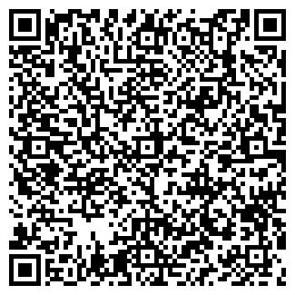 QR-код с контактной информацией организации ИНТЕКС ПЛЮС