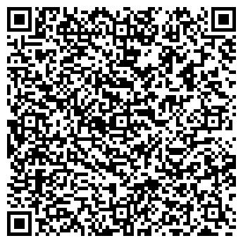 QR-код с контактной информацией организации КОМПЛЕКТСТРОЙ, ОАО