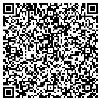QR-код с контактной информацией организации ОРЛУМ, ООО