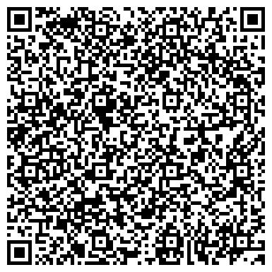 QR-код с контактной информацией организации ХИМИНВЕСТ ЧЕРЕПОВЕЦКИЙ ЛАКОКРАСОЧНЫЙ ЗАВОД  (Закрыт)
