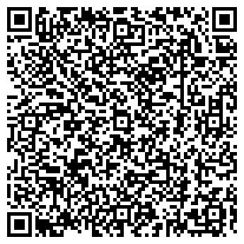 QR-код с контактной информацией организации № 9 ШКОЛА-ГИМНАЗИЯ