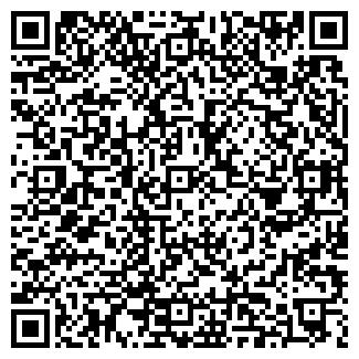 QR-код с контактной информацией организации № 11 ДЮСШ