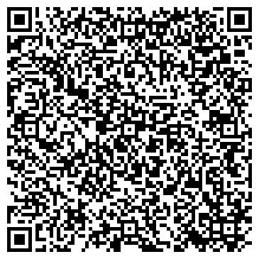 QR-код с контактной информацией организации № 38 СПЕЦИАЛЬНАЯ КОРРЕКЦИОННАЯ 8-ГО ВИДА
